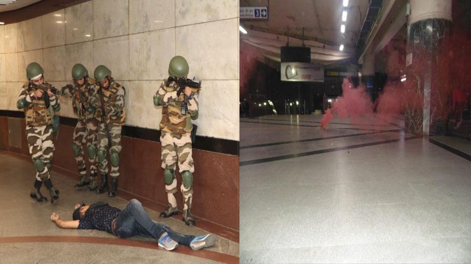 VIDEO: दिल्ली मेट्रो में केमिकल अटैक का मॉक ड्रिल, देखें सुरक्षा एजेंसियों ने कैसे संभाला मोर्चा