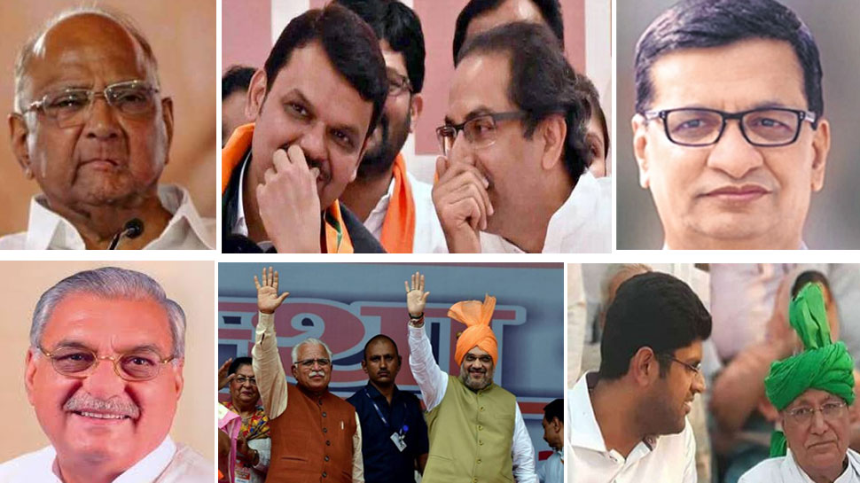 महाराष्ट्र और हरियाणा विधानसभा चुनाव: विपक्षी पार्टियों को परेशान कर रहा है यह ट्रेंड