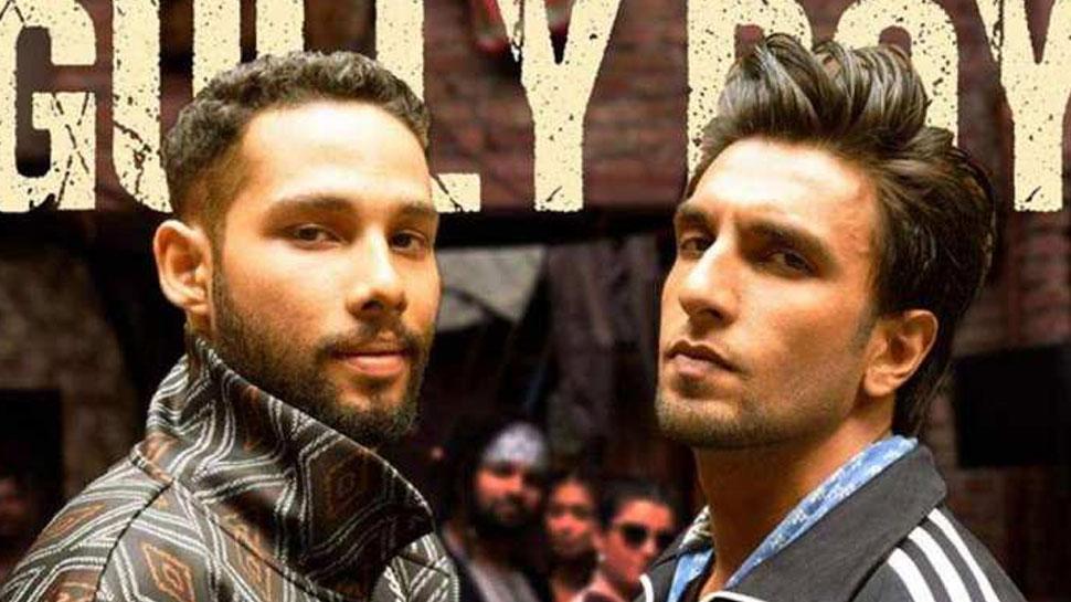 ऑस्कर के लिए फिल्म फेडरेशन ऑफ इंडिया भारत ने भेजा 'गली बॉय' का नाम