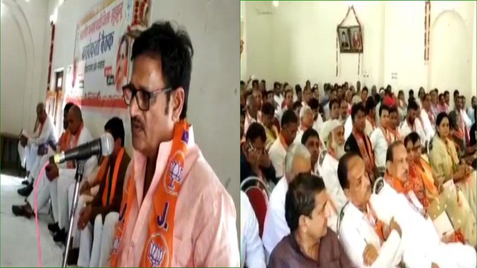 झुंझुनूं: मंडावा उप-चुनाव में 'पैराशूट उम्मीदवार' पर बीजेपी कार्यकर्ताओं ने कही 'मन की बात'