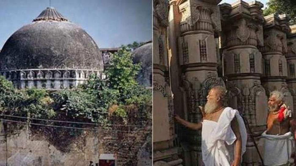 अयोध्या केस: 'इस देश में अगर राम और अल्लाह का सम्मान नहीं होगा, देश खत्म हो जाएगा'