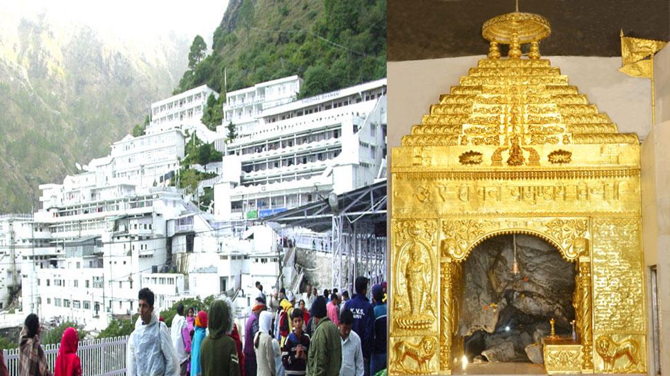 माता वैष्णों देवी के भक्तों के लिए खुशखबरी, अब भवन में पुरानी गुफा के होंगे स्वर्णिम दर्शन