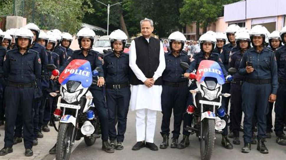 राजस्थान में अब निर्भया स्क्वाड करेगी महिलाओं की सुरक्षा, CM गहलोत ने किया शुभारंभ