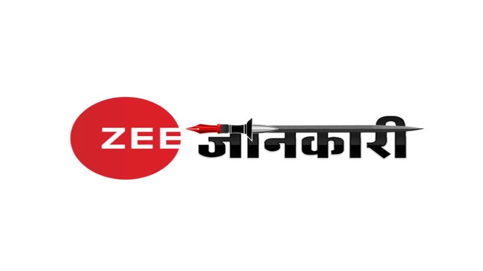 Zee Jaankari: पीएम मोदी के बढ़ते कदम से खराब हुई इमरान खान कर राजनीतिक सेहत