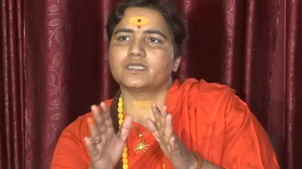 प्रशासन से भिड़ीं सांसद प्रज्ञा सिंह ठाकुर, बोलीं- 'दुर्गा पूजा की गाइड लाइन मंजूर नहीं'