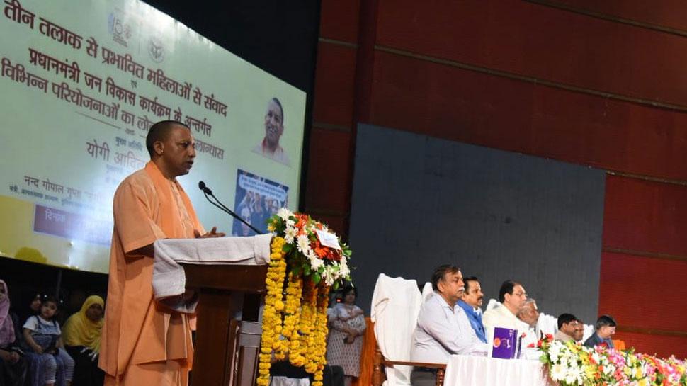 CM योगी बोले, 'पहली पत्नी के रहते दूसरी शादी करने वाले हिंदू पुरुषों को भी मिलेगी सजा'