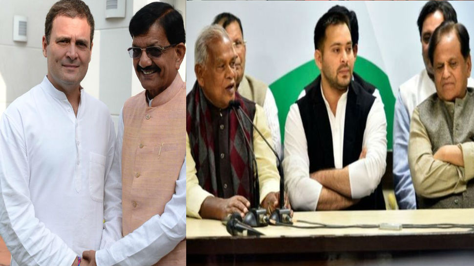 बिहार: आखिरकार बिखर गया महागठबंधन, उपचुनाव में कांग्रेस सभी पांच सीटों पर उतारेगी उम्मीदवार