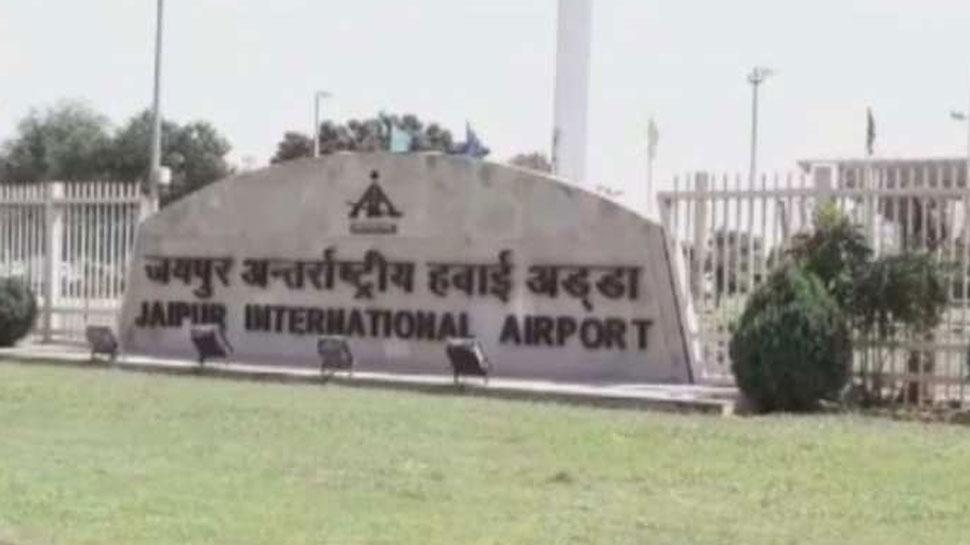 आतंकी संगठन जैश-ए-मोहम्मद की धमकी के बाद जयपुर एयरपोर्ट पर सुरक्षा व्यवस्था बढ़ी