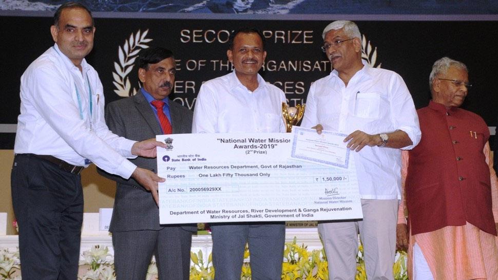 राष्ट्रीय जल मिशन अवॉर्ड समारोह 2019 में राजस्थान को तीन श्रेणी में मिला पुरस्कार