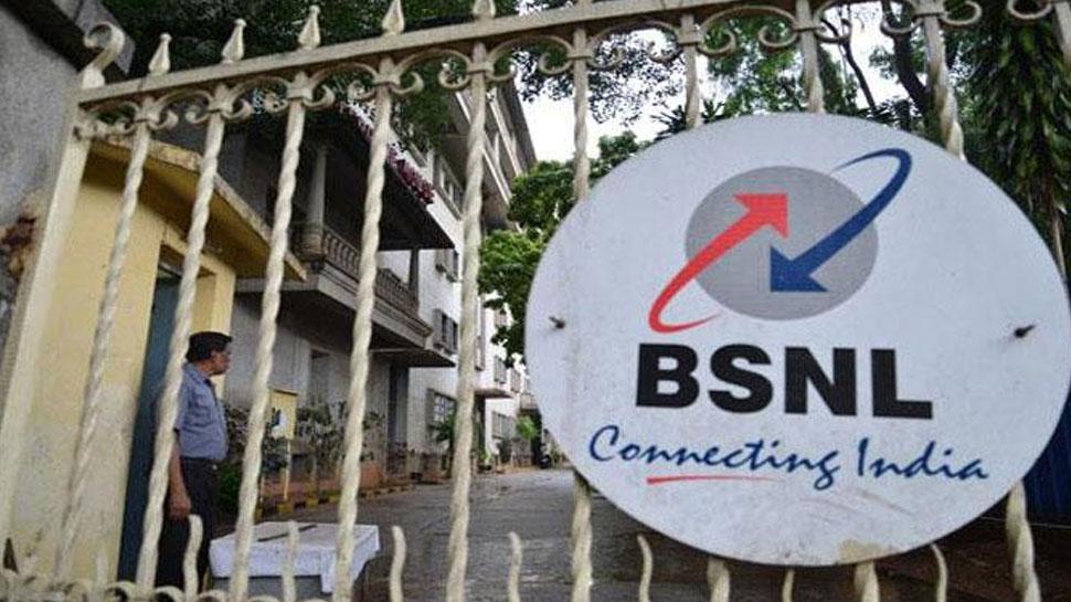 BSNL को फिर से मजबूत करेगी सरकार, PMO में अहम बैठक आज