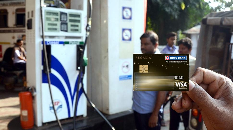 बैंक लेकर आया 50 लीटर मुफ्त पेट्रोल-डीजल पाने का ऑफर | खबर 100% सही है