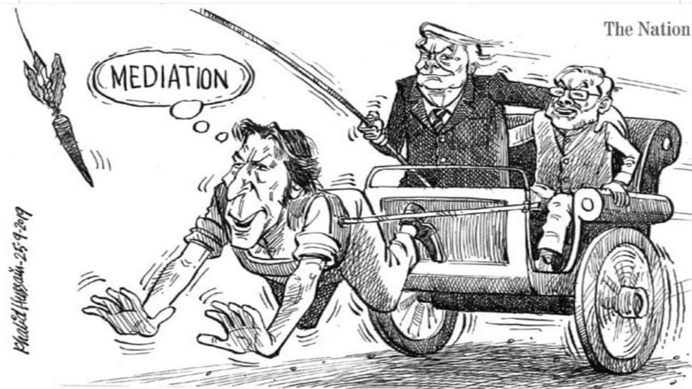 पाकिस्तान में PM इमरान खान की बेइज्जती की इंतहा, अखबार ने कॉर्टून छापने के बाद मांगी माफी