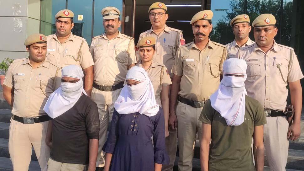 दिल्ली: हनी ट्रैप में फंसाकर लूटपाट करने वाला गैंग गिरफ्तार, एक मर्डर केस ने पहुंचाया सलाखों के पीछे