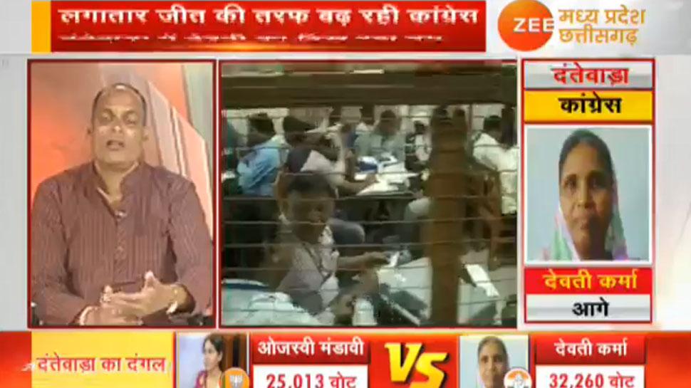 Dantewada By-Election Results: दंतेवाड़ा में कांग्रेस प्रत्याशी देवती कर्मा जीतीं, CM ने दी बधाई