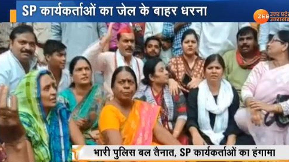 चिन्मयानंद केस: पीड़िता से नहीं हुई मुलाकात, जेल के बाहर धरने पर बैठे SP कार्यकर्ता