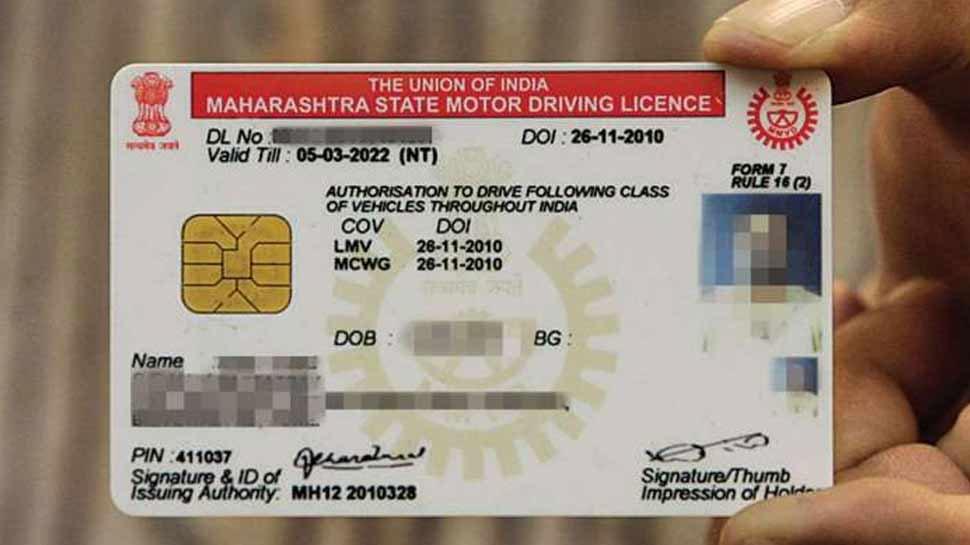 1 अक्टूबर से बदल जाएगा आपका ड्राइविंग लाइसेंस और गाड़ी की आरसी, यह होगा बदलाव