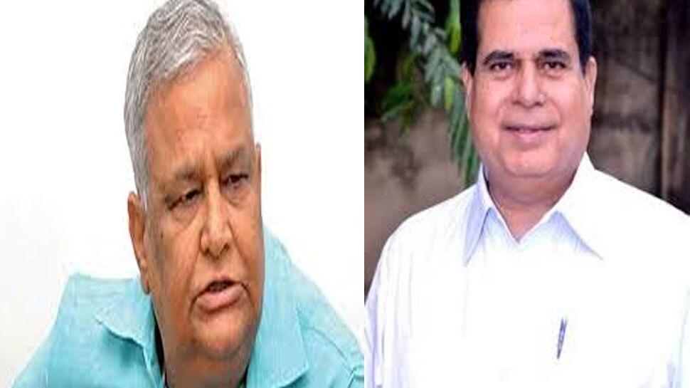 जयपुर: सरकारी आवास को लेकर सांसदों को मिला जीएडी का नोटिस, देना होगा जुर्माना