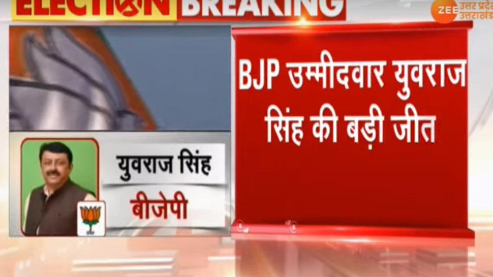 हमीरपुर उप-चुनाव में भाजपा प्रत्याशी युवराज सिंह के सिर सजा जीत का ताज