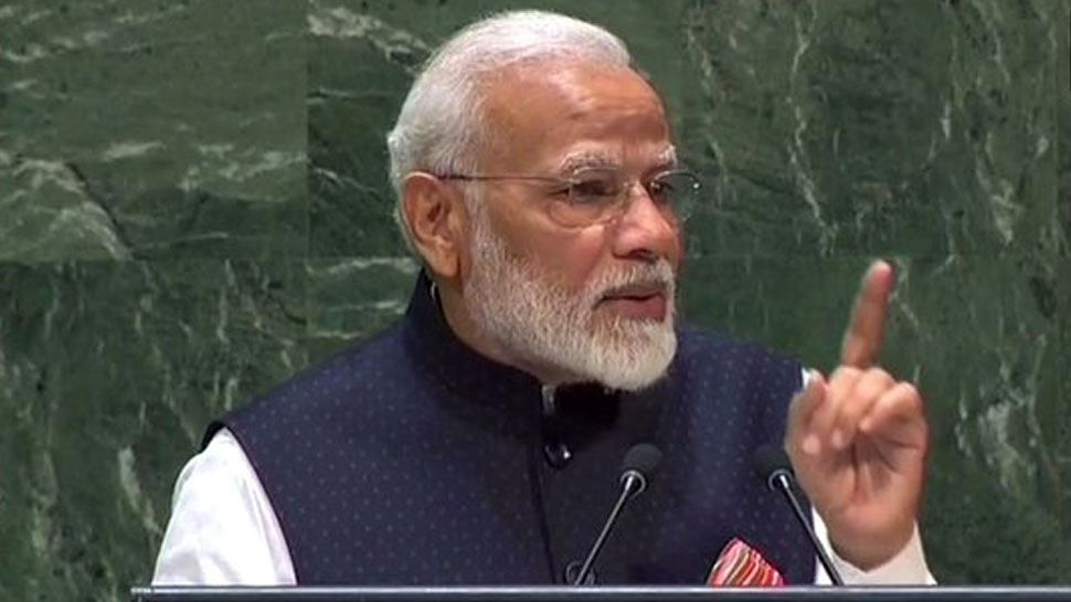 VIDEO: ना पाकिस्तान, ना कश्मीर PM मोदी ने जैसे ही कही यह बात, तालियों से गूंज उठा UNGA