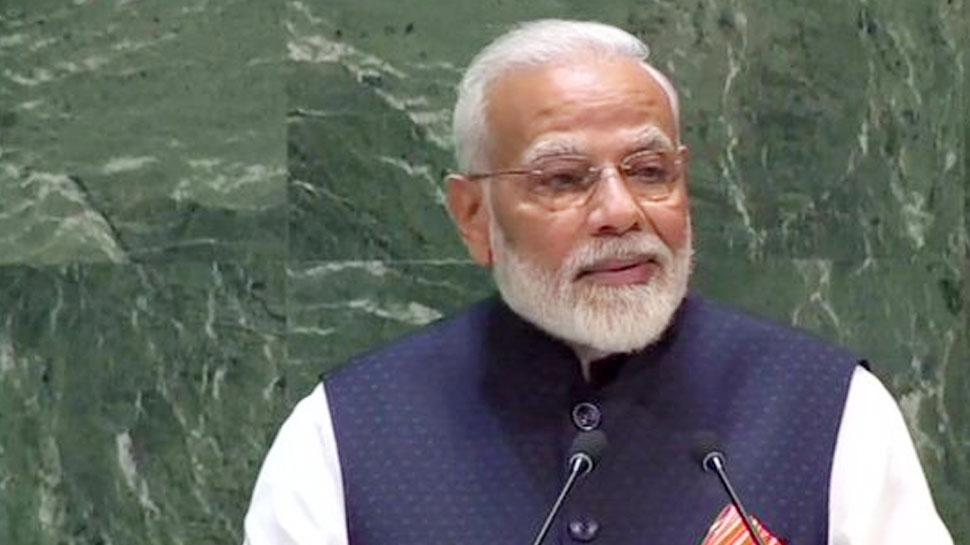 VIDEO: UNGA  के मंच से PM मोदी ने दुनिया को किया आगाह, पढ़ें भाषण की 11 बड़ी बातें