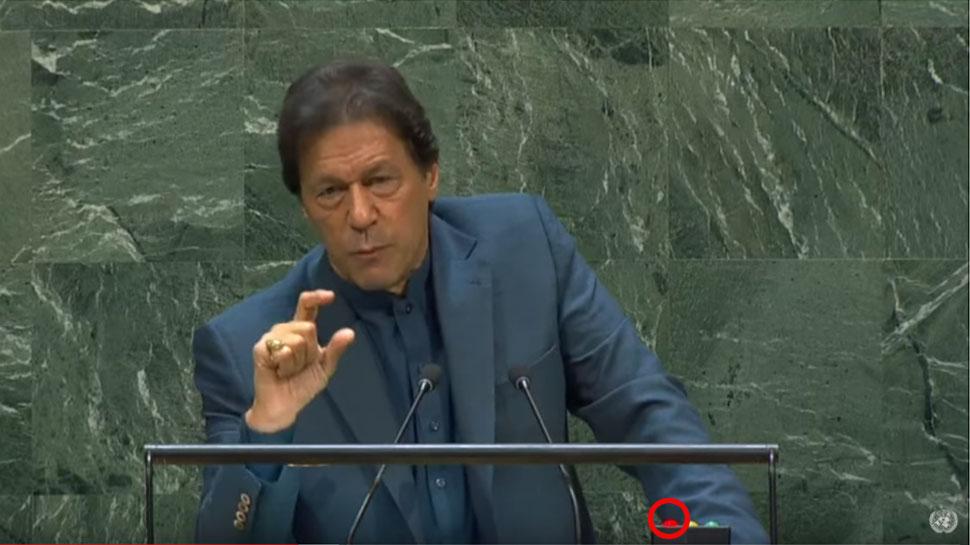 UN में इमरान खान ने कराई बेइज्जती, लाल बत्ती जलती रही; फिर भी अलापते रहे अपना राग