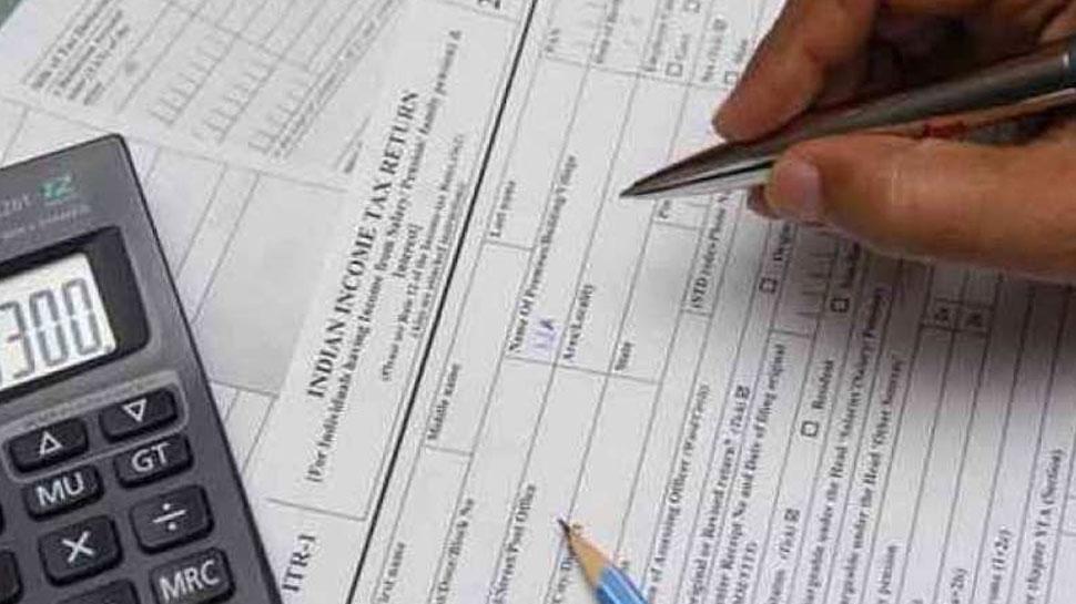 राजस्थान: ऑडिट मामलों के लिए बढ़ाई गई ITR रिटर्न की अंतिम तारिख, पढ़ें खबर