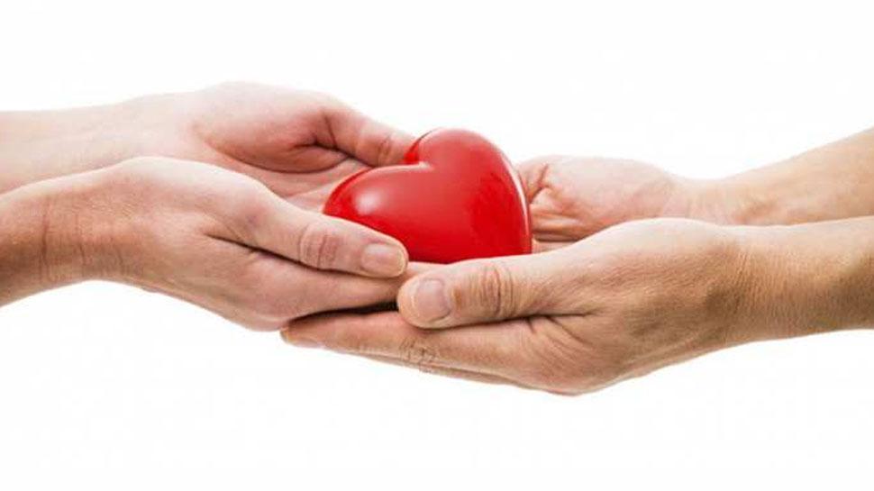 World Heart Day 2019: दिल की बीमारियों से रहना है दूर, तो इन बातों को ना करें नजरअंदाज