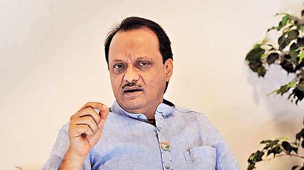 महाराष्ट्र: विधानसभा से इस्तीफा देने का बाद अजित पवार से नहीं हो पा रहा कोई संपर्क