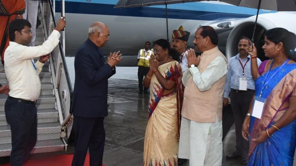 3 दिवसीय यात्रा पर रांची पहुंचे राष्ट्रपति रामनाथ कोविंद, रविवार को करेंगे देवघर में पूजा
