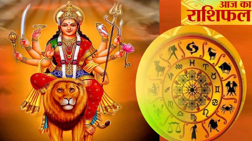 राशिफल 29 सितंबर:  शारदीय नवरात्र आज से, इन 2 राशि वालों को मिल सकता है शुभ समाचार