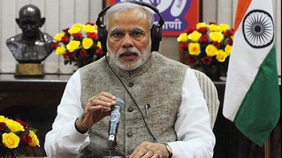 PM मोदी आज करेंगे 'मन की बात', सर्जिकल स्ट्राइक की तीसरी वर्षगांठ का कर सकते हैं जिक्र