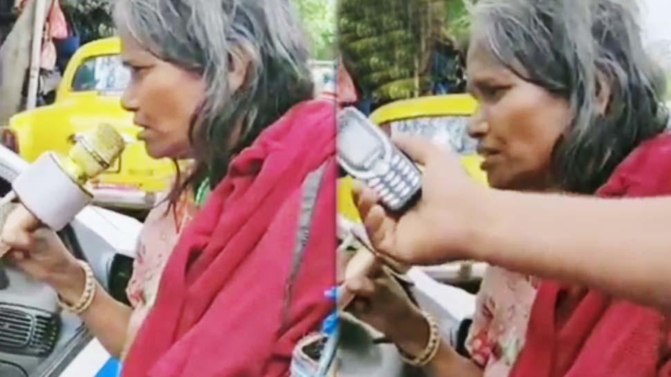 रानू मंडल ने गाया 'क्या हुआ तेरा वादा', सामने आया एक जबरदस्त पुराना VIDEO