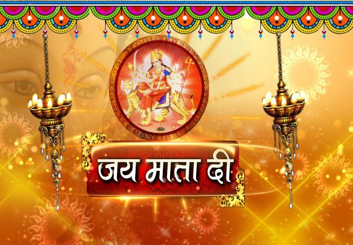 मंदिरों में लगा भक्तों का तांता, जानिए... मां दुर्गा का नाम क्यों पड़ा शैलपुत्री
