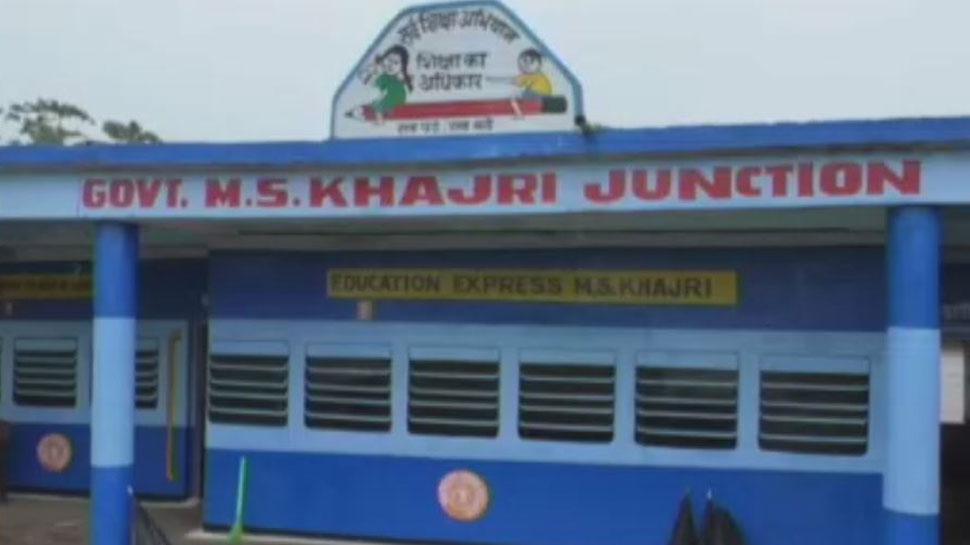 मध्य प्रदेश: बच्चों में पढ़ाई के प्रति जागे रुचि, इसलिए स्कूल को दे दी ट्रेन की शक्ल