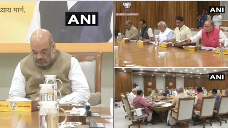 BJP चुनाव समिति की बैठक खत्म, आज जारी हो सकती है उम्मीदवारों की लिस्ट