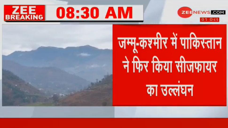 पाकिस्तान ने मोर्टार फायरिंग कर भारतीय इलाकों को बनाया निशाना, भारत ने दिया करारा जवाब