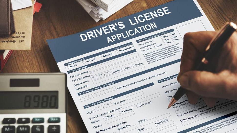 आज से ड्राइविंग लाइसेंस बनवाने का नियम बदला, पुराना भी कराना होगा अपडेट