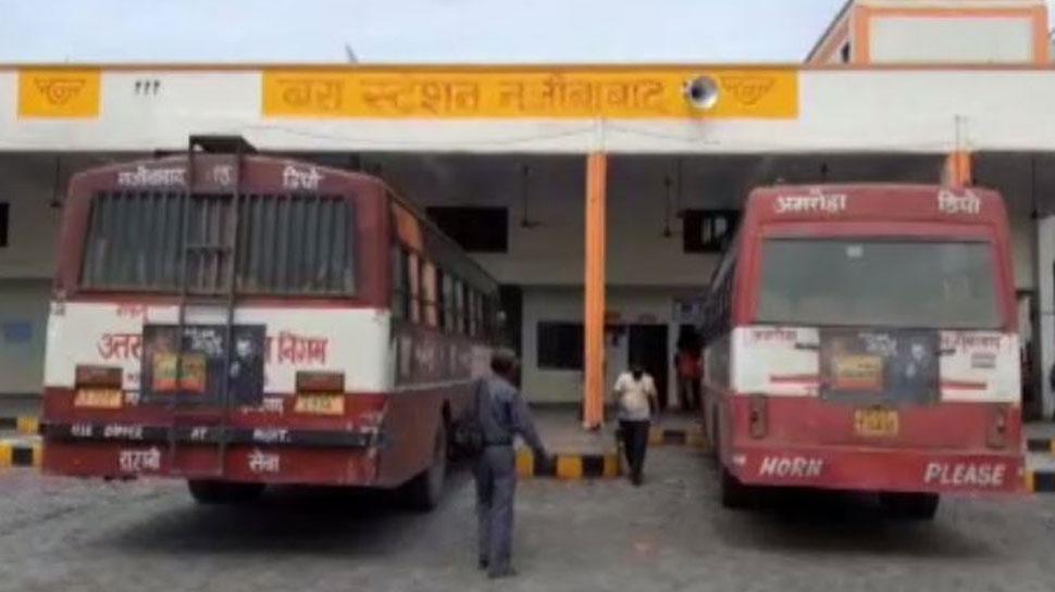 UP में यहां रोडवेज कर्मचारियों को पान-मसाला खाना पड़ा महंगा,133 पर लगा इतने का जुर्माना