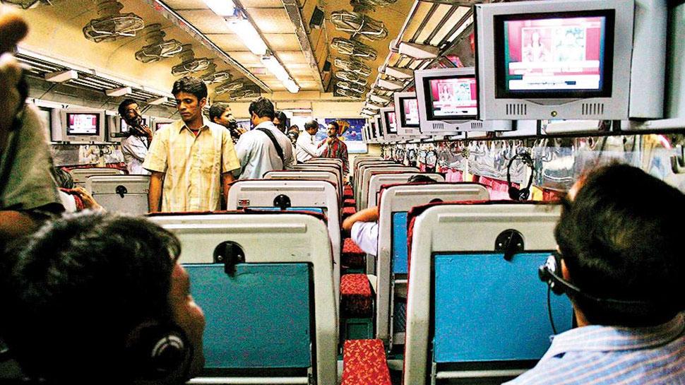 Railway की नई सुविधा, इस ट्रेन के लेट होने पर यात्रियों को मिलेगा कंपनसेशन