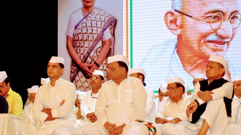 राजस्थान: गांधी जयंती पर विशेष अधिवेशन में कांग्रेस ने किया पीएम पर तंज, कहा...