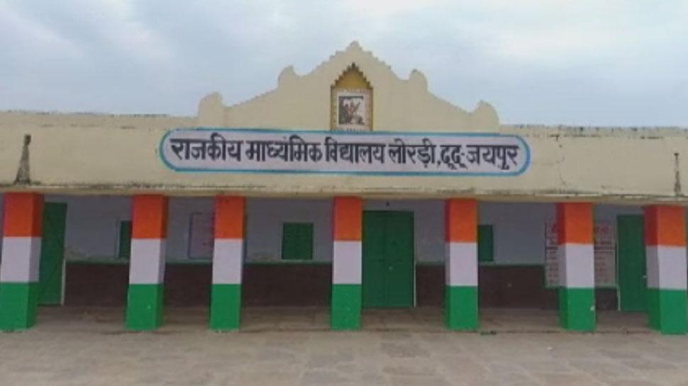 राजस्थान: युवाओं ने बदली सरकारी स्कूल की तस्वीर, ऐसे संवार रहे छात्रों का भविष्य