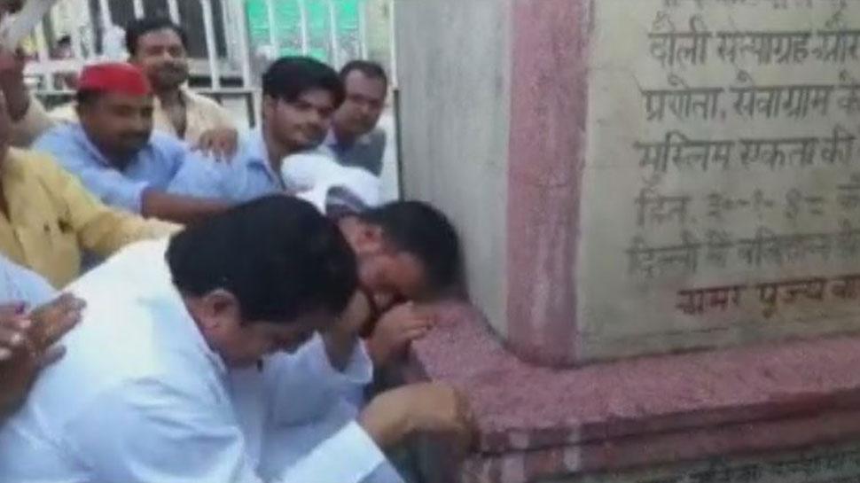 VIDEO: SP नेता ने रचा ढोंग, बापू की प्रतिमा के सामने फूट-फूटकर रोए, बोले- 'आप कहां चले गए'