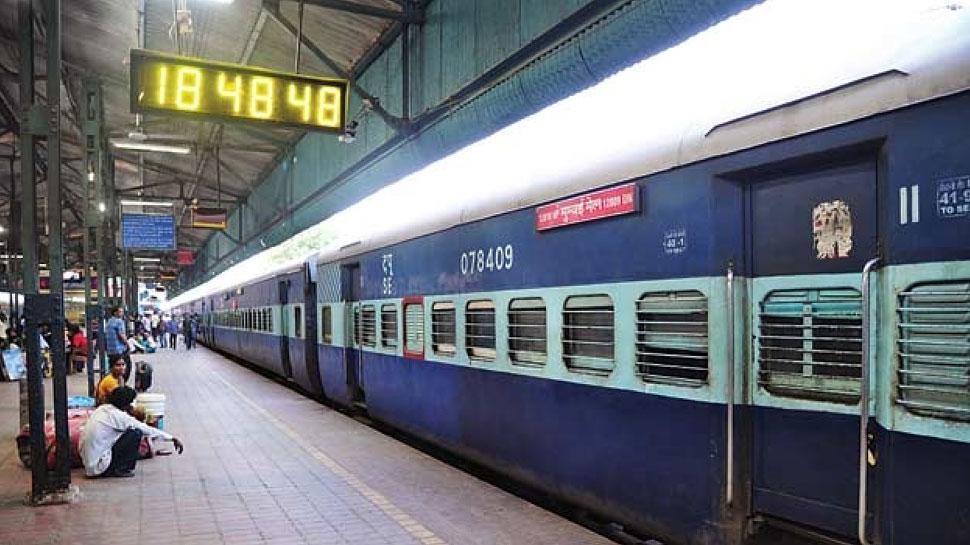 Railways ने कैंसिल की 287 ट्रेनें, टिकट बुक कराने वाले पढ़ लें यह खबर
