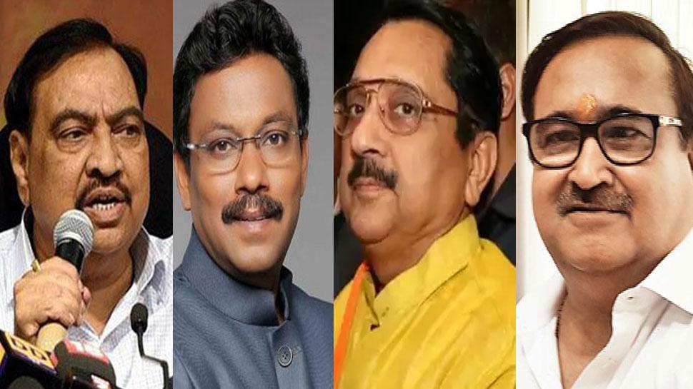 महाराष्ट्र बीजेपी के वो बड़े और ताकतवर नेता, जिनका पार्टी ने इस चुनाव में पत्ता काट दिया
