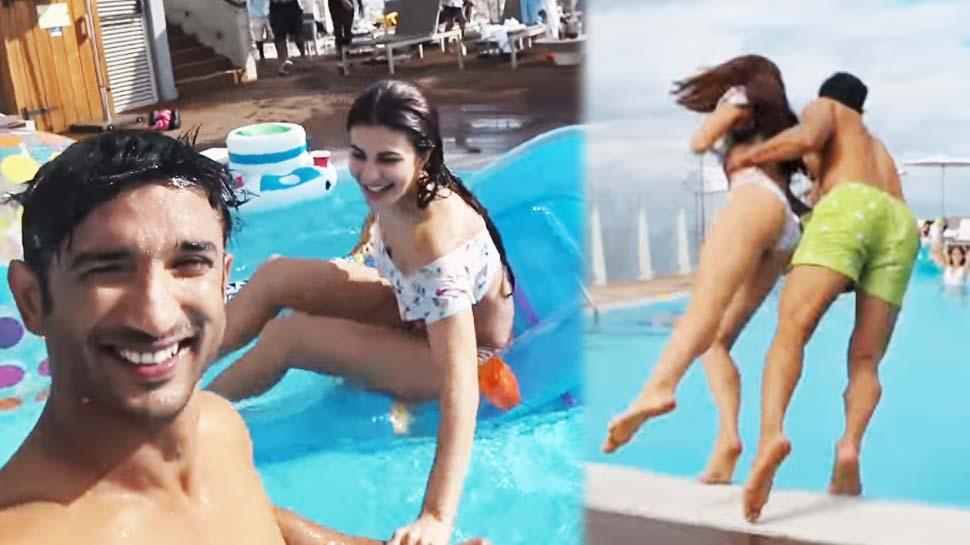 VIRAL VIDEO: स्विमिंग पूल में जैकलीन के साथ कुछ यूं मस्ती करते नजर आए सुशांत