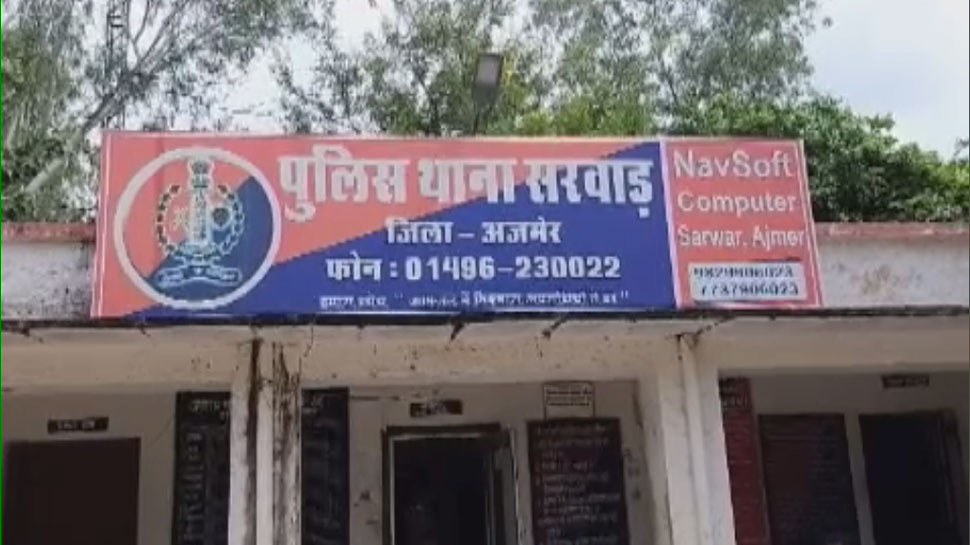 राजस्थान में लव जिहाद का मामला आया सामने, शादी के लिए बदलवाया धर्म और फिर...