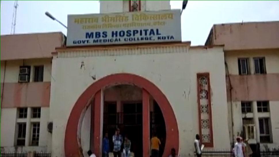 कोटा: MBS अस्पताल में मरीजों को मिल रही AIIMS जैसी सुविधाएं, बीमारियों का हो रहा बेहतर इलाज