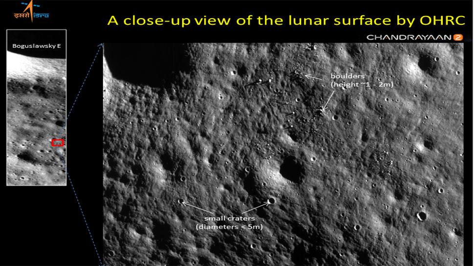 Chandrayaan 2 के ऑर्बिटर ने भेजी हैं चांद की नई तस्वीरें, देखिये कैसी है चंद्रमा की सतह