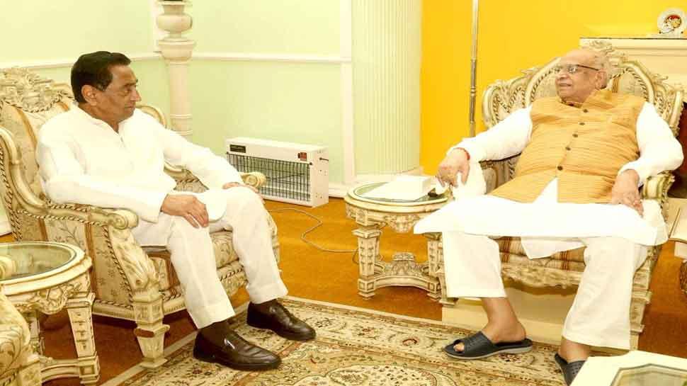 निकाय चुनाव: कमलनाथ सरकार को बड़ा झटका! राज्यपाल ने लगाई इस अध्यादेश पर रोक