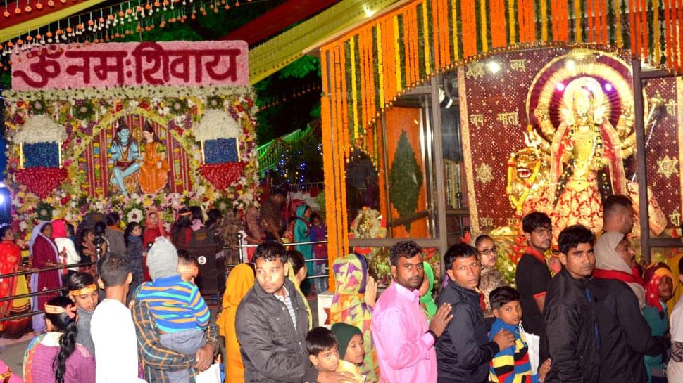 Mata Vaishno Devi Katra Jammu Kashmir